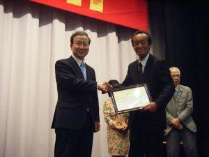 緑化事業表彰式